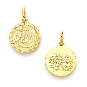 Médaille allah plaqué or