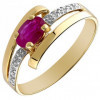 Bague rubis or jaune et diamants